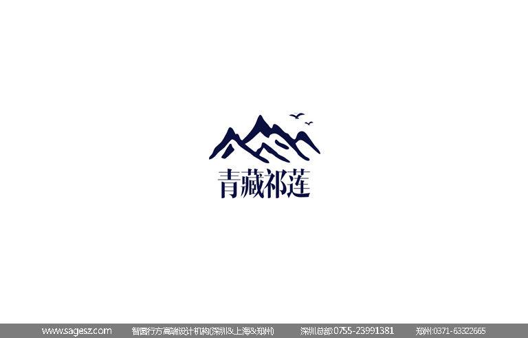 青藏祁莲-牦毛奶包装设计-01.jpg
