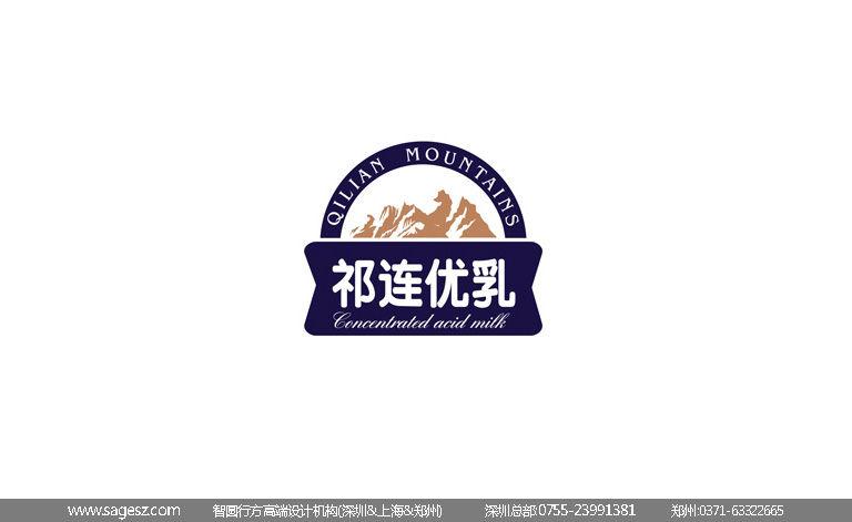 青藏祁莲-牦毛奶包装设计-07.jpg