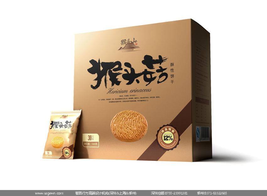 猴头山-猴头菇饼干-纸盒饼干包装设计.jpg