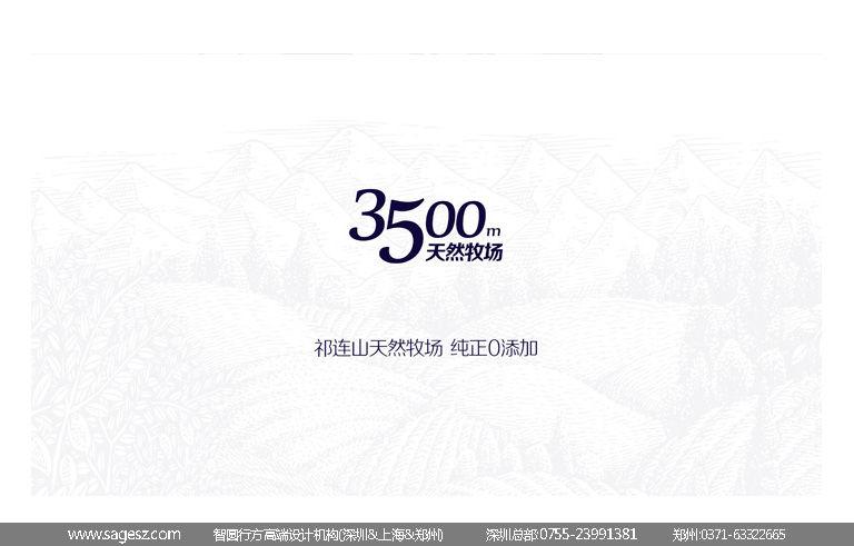 青藏祁莲-牦毛奶包装设计-02.jpg