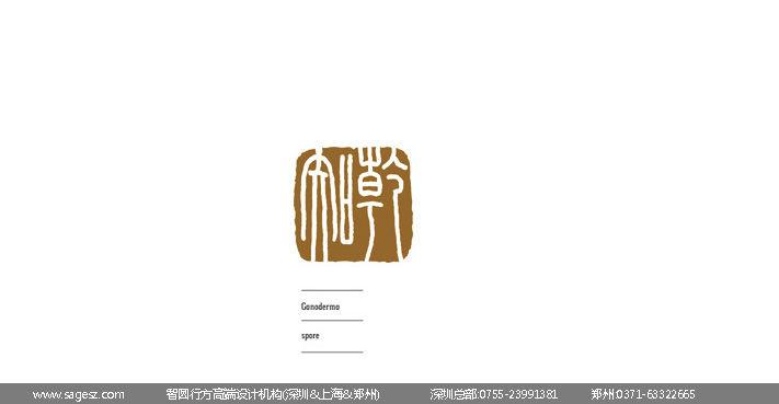 吉林嘉品生物科技-乾知-灵芝孢子粉软胶囊-03.jpg