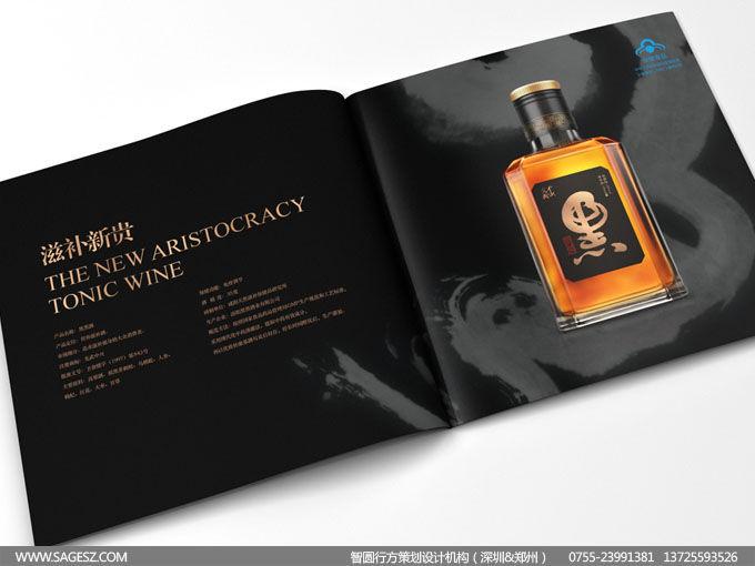 黑酒广告2.jpg