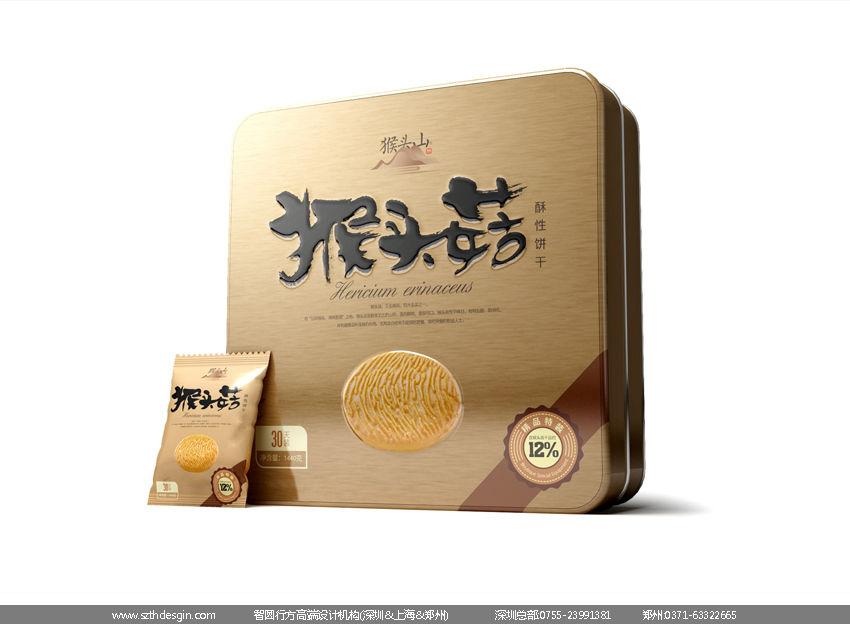 猴头山-猴头菇饼干-铁盒饼干包装设计-01.jpg
