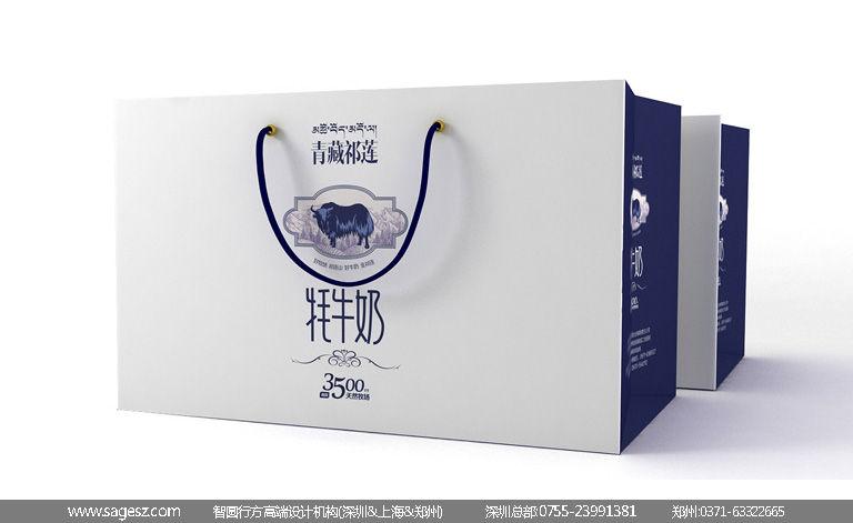 青藏祁莲-牦毛奶包装设计-06.jpg
