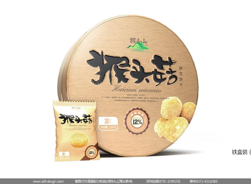 猴头山-猴头菇饼干-铁盒饼干包装设计.jpg