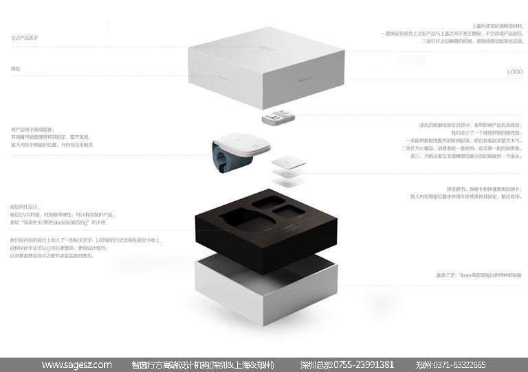 小Z智能睡眠监测器-07.jpg