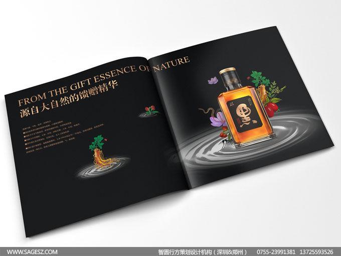 黑酒广告5.jpg