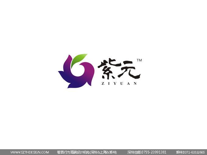 紫元生态-黑枸杞-01.jpg