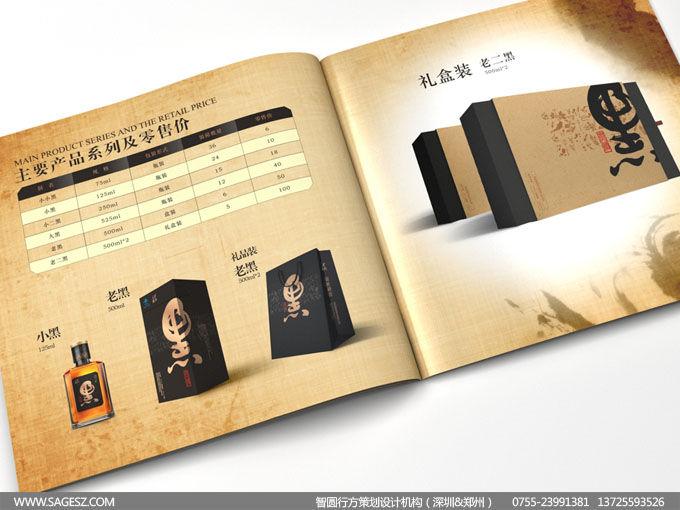 黑酒广告8.jpg
