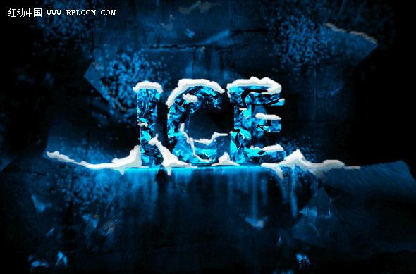 ps制作酷炫清凉的碎冰文字图片