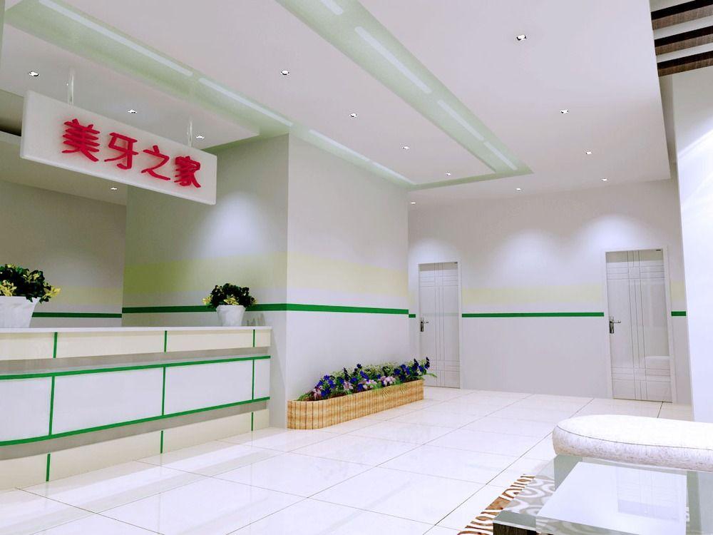 广元诊所装修广元口腔诊所设计广元医院设计装修公司