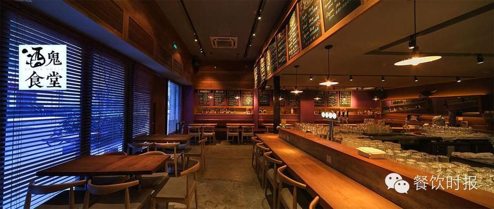酒吧风工业风餐厅烧烤店装修设计师:酒鬼食堂