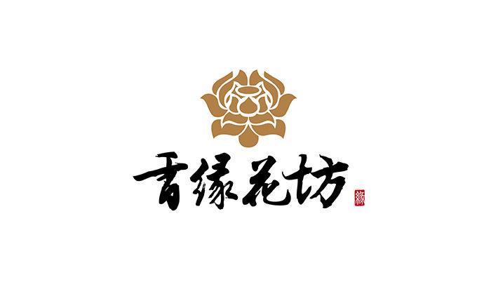 香缘花坊.jpg