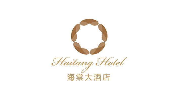 海棠大酒店.jpg