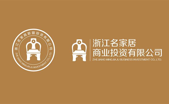 浙江名家具商业投资有限公司.jpg