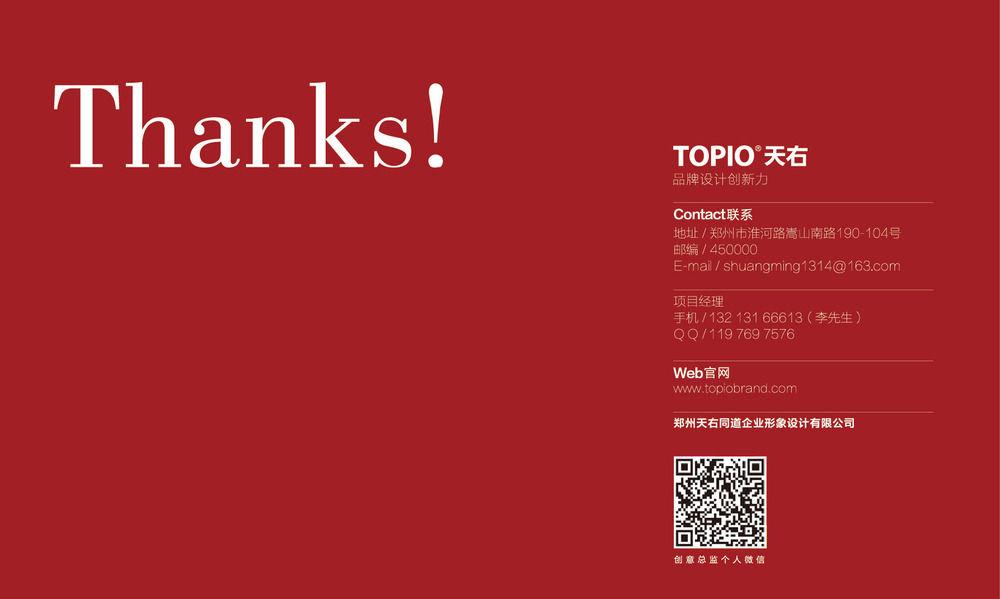 thanks-01.jpg