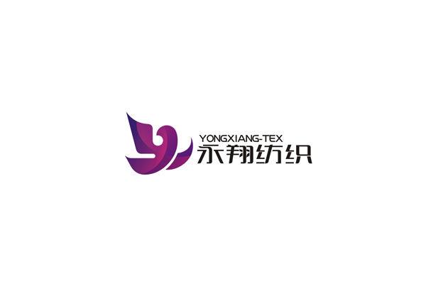永翔纺织1.jpg