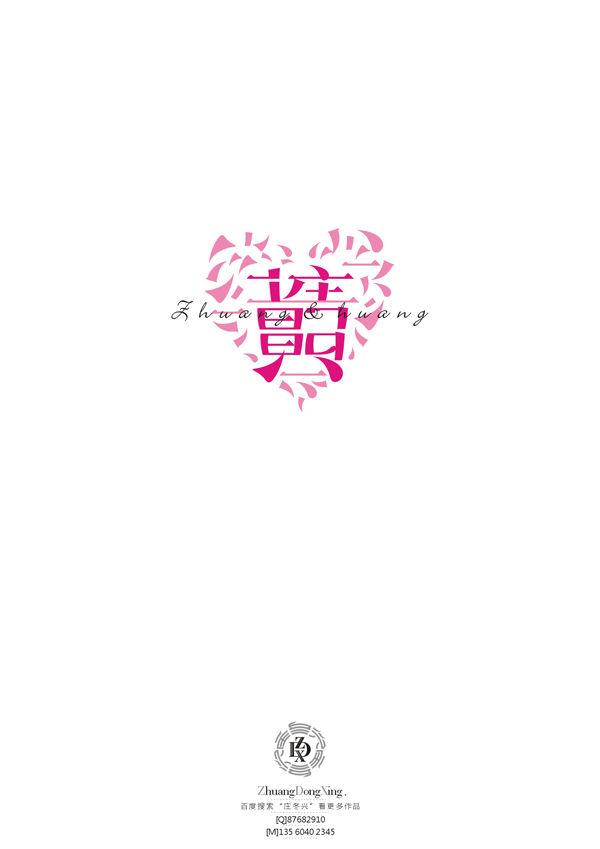 Zhuang & Huang.jpg