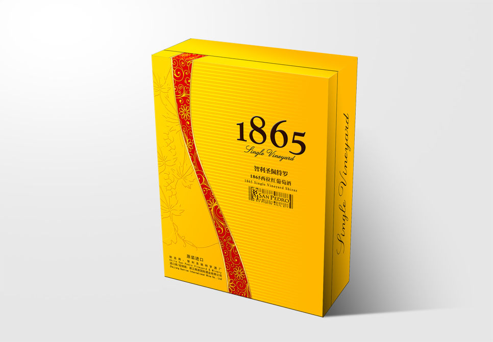 1865 (3).jpg