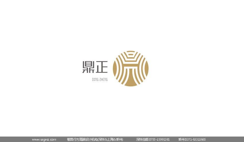鼎正茶油系列-02.jpg