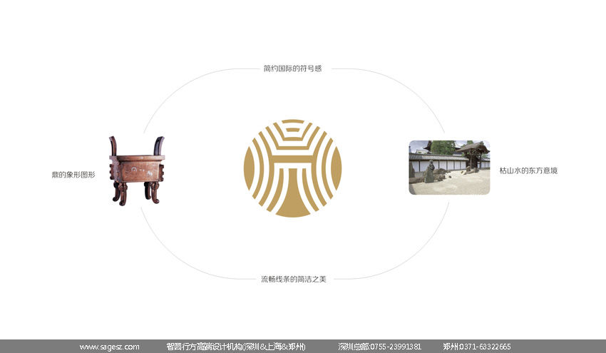 鼎正茶油系列-03.jpg