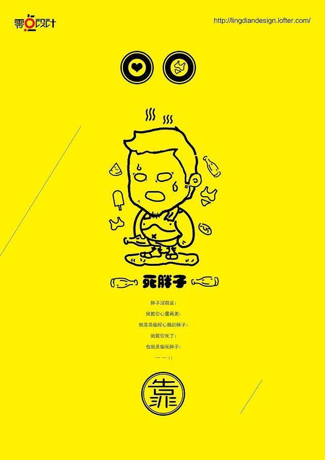 李春龙作品38.jpg