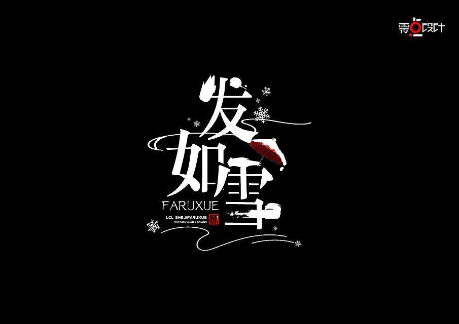 李春龙作品73.jpg