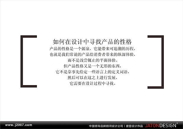 美纪化妆品VI标志设计02.jpg