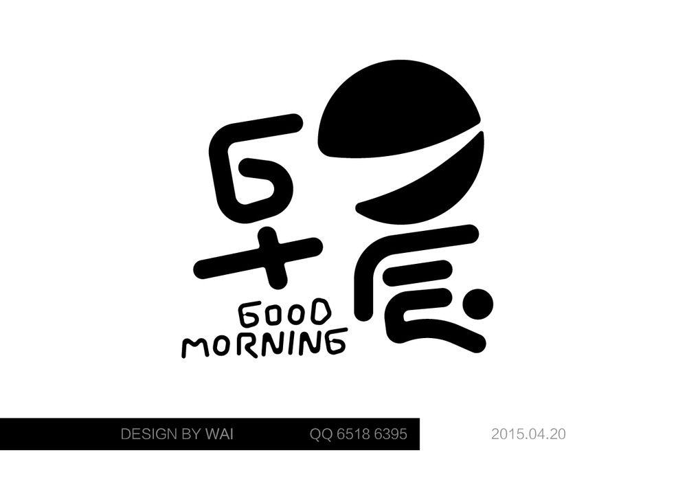 早晨-01.jpg