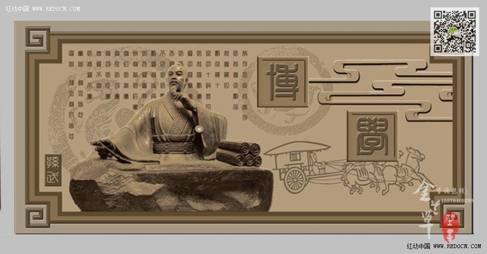 校园文化墙浮雕其他_佳作欣赏 专业设计网 - 红动中国