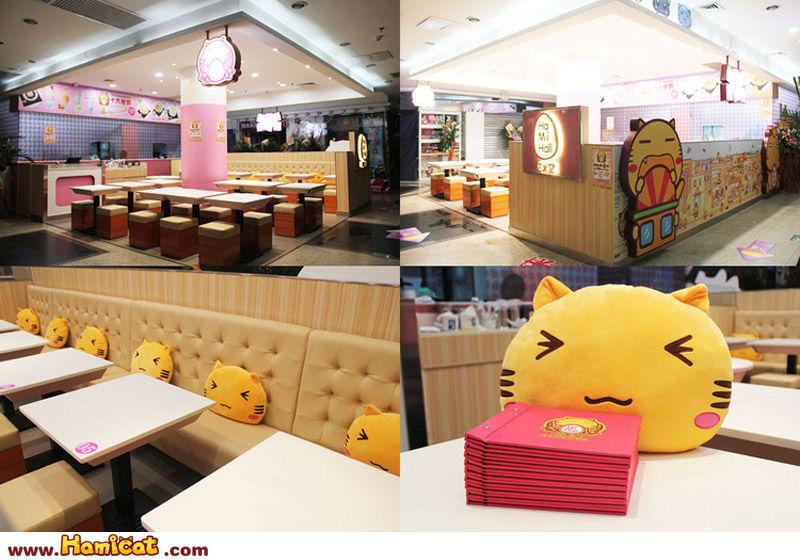 哈咪猫甜品店.jpg