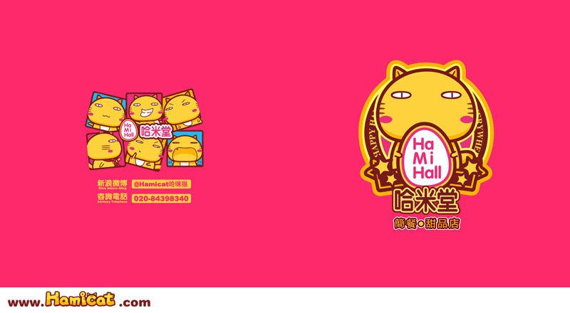 哈咪猫甜品店菜谱01.jpg