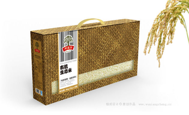衡星坊品牌包装设计8.jpg