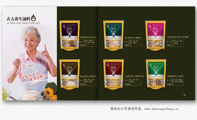 健来福品牌包装设计21.jpg