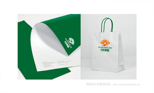 九华黄精品牌设计115.jpg