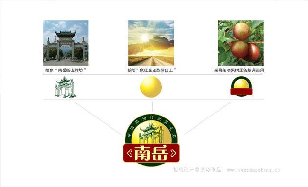 茶油包装设计案例9.jpg