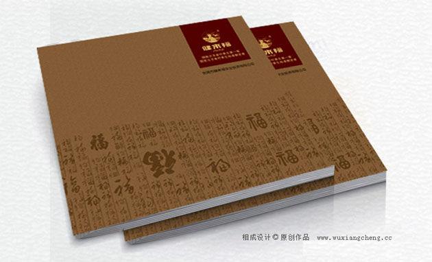 健来福品牌包装设计18.jpg