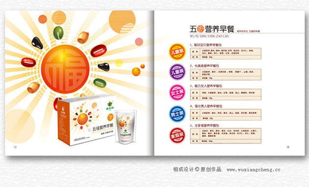 健来福品牌包装设计19.jpg
