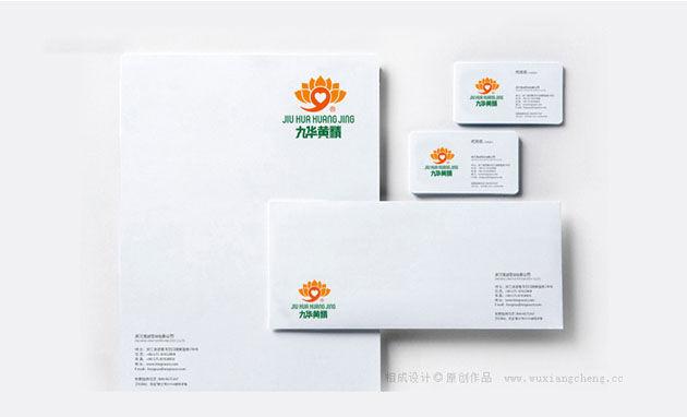 九华黄精品牌设计113.jpg