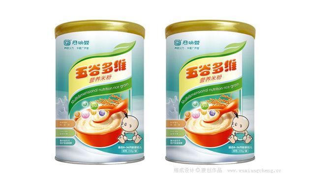 广济堂品牌包装设计3.jpg