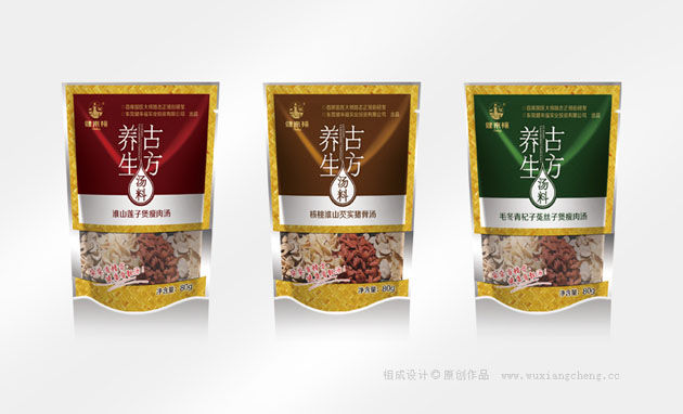 健来福品牌包装设计6.jpg