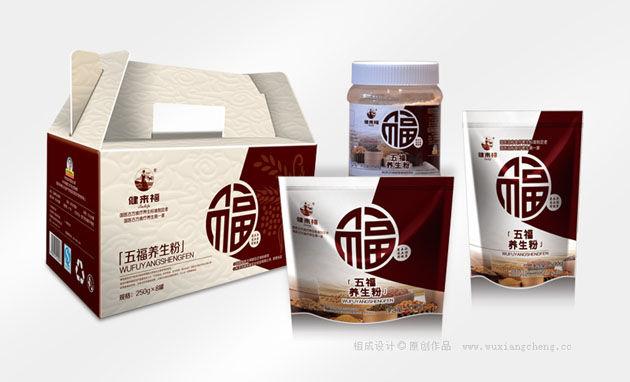 健来福品牌包装设计3.jpg