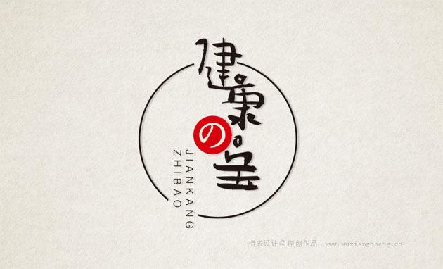 九华黄精品牌设计121.jpg