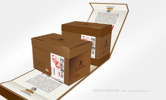 健来福品牌包装设计11.jpg