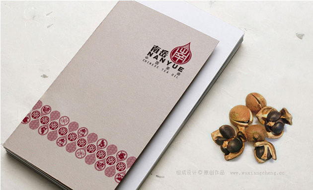 茶油包装设计案例6.jpg