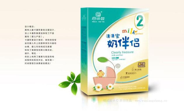 广济堂品牌包装设计5.jpg