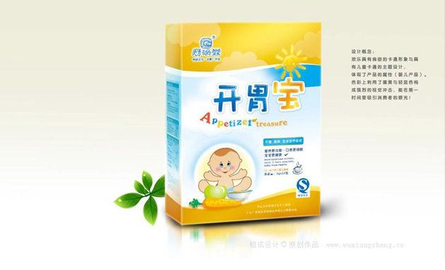 广济堂品牌包装设计7.jpg