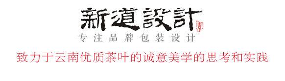 微信 新道广告 2.jpg