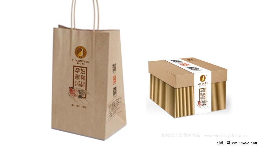 包装 包装设计 购物纸袋 设计 纸袋 1000_565