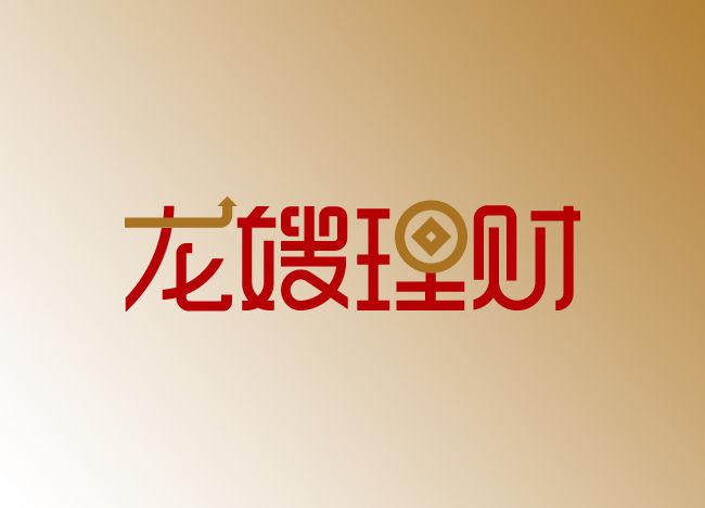 龙嫂理财 (8).jpg